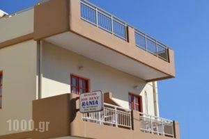 Rania Studios_best deals_Hotel_Crete_Heraklion_Ammoudara