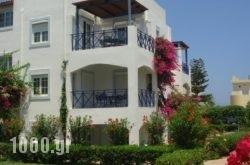 Evdokia Apartments in Gournes, Heraklion, Crete