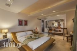 Iakovakis Suites & Spa in Almiros, Magnesia, Thessaly