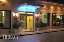 Hotel Divani Trikala in Trikala City, Trikala, Thessaly