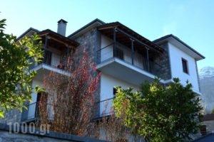 Hotel Xenion tou Georgiou Merantza_travel_packages_in_Epirus_Arta_Agnanda