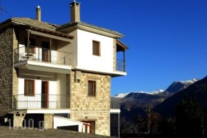 Hotel Xenion tou Georgiou Merantza_best deals_Hotel_Epirus_Arta_Agnanda