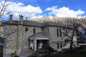 Hotel Xenion tou Georgiou Merantza_accommodation_in_Hotel_Epirus_Arta_Agnanda