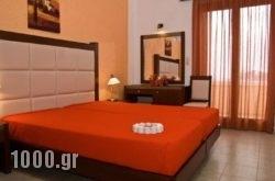 Hotel Afea in  Agia Marina , Aigina, Piraeus Islands - Trizonia
