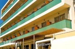 Atlantis City Hotel in Rhodes Chora, Rhodes, Dodekanessos Islands
