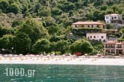 Papa Nero Studios And Apartments in Mouresi, Magnesia, Thessaly