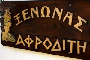 Xenonas Afroditi_lowest prices_in_Hotel_Cyclades Islands_Kithnos_Kithnos Rest Areas