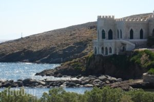 Xenonas Afroditi_travel_packages_in_Cyclades Islands_Kithnos_Kithnos Rest Areas