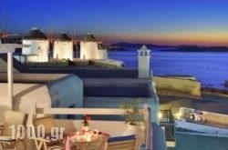 Marietta'S in Mykonos Chora, Mykonos, Cyclades Islands