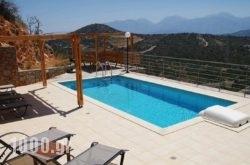 Aloni Villas in Ierapetra, Lasithi, Crete