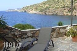 Aperanto in Sifnos Chora, Sifnos, Cyclades Islands