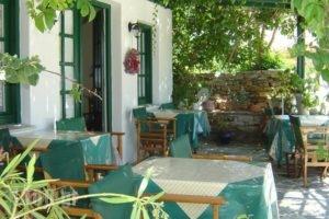 Pyrgos Beach_best prices_in_Hotel_Cyclades Islands_Naxos_Agios Prokopios