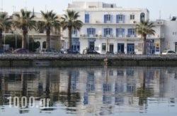 Hotel Oasis in Paros Chora, Paros, Cyclades Islands