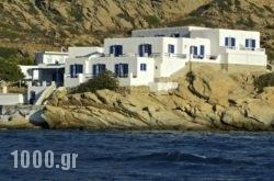 Psili Ammos in Ios Chora, Ios, Cyclades Islands