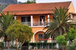 Irene Villas in Arillas, Corfu, Ionian Islands