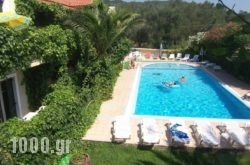 The Mayflower Studios & Apartments in Corfu Rest Areas, Corfu, Ionian Islands