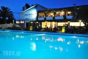 Philoxenia Bungalows_travel_packages_in_Macedonia_Halkidiki_Psakoudia