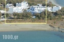 Nostos in Mykonos Chora, Mykonos, Cyclades Islands