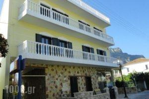 Suites Diakopto_accommodation_in_Hotel_Peloponesse_Achaia_Diakopto