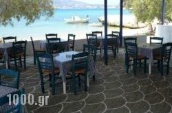 Kalamitsi in Milos Rest Areas, Milos, Cyclades Islands