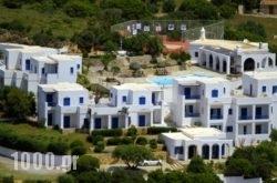El Sol Hotel in Kithira Chora, Kithira, Piraeus Islands - Trizonia