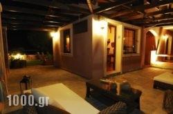 Annouda'S Maisons in Thasos Chora, Thasos, Aegean Islands