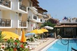 Apollo Hotel Apartments in Argasi, Zakinthos, Ionian Islands