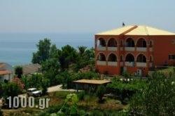 Villa Eleftheria in Corfu Rest Areas, Corfu, Ionian Islands