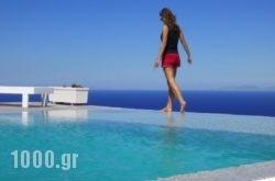 Eos Villa in Sandorini Chora, Sandorini, Cyclades Islands