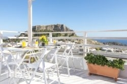 Lindos Harmony Suites in Lindos, Rhodes, Dodekanessos Islands