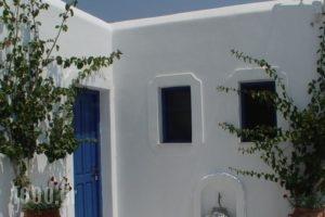 Ragoussis House_lowest prices_in_Hotel_Cyclades Islands_Paros_Paros Chora