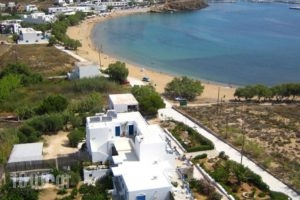 Ragoussis House_best deals_Hotel_Cyclades Islands_Paros_Paros Chora