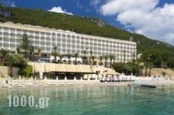Primasol Louis Ionian Sun in Corfu Rest Areas, Corfu, Ionian Islands