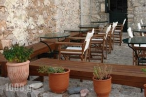 Spitakia_lowest prices_in_Hotel_Aegean Islands_Chios_Chios Rest Areas