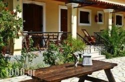 Theocharis Apartments in Aghios Stefanos, Corfu, Ionian Islands