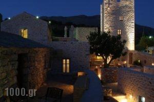 Pappoudiko_accommodation_in_Hotel_Peloponesse_Lakonia_Itilo