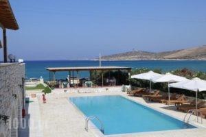 Avgerinos Village_holidays_in_Hotel_Cyclades Islands_Ios_Ios Chora
