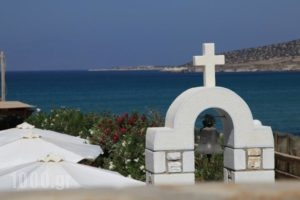 Avgerinos Village_lowest prices_in_Hotel_Cyclades Islands_Ios_Ios Chora