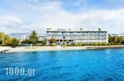 Domotel Xenia Volos in Volos City, Magnesia, Thessaly