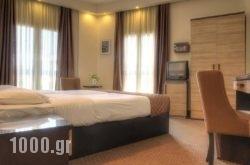 Abc Hotel in Thessaloniki City, Thessaloniki, Macedonia