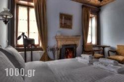 Nymfes Hotel in Kastoria City, Kastoria, Macedonia