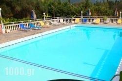 Victoria Hill Hotel in Corfu Rest Areas, Corfu, Ionian Islands