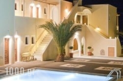 Villa Danezis in Mesaria, Sandorini, Cyclades Islands