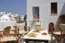 Archipelagos Studios in Naousa, Paros, Cyclades Islands