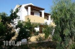Socrates Studios & Apartments in Aghios Stefanos, Corfu, Ionian Islands