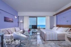 Ilios Beach Hotel Apartments in Rethymnon City, Rethymnon, Crete