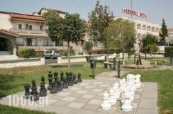 Assembly Hotel in Halkidona, Thessaloniki, Macedonia