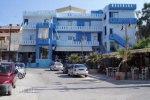 Kostas Rooms & Apartments_best deals_Room_Crete_Heraklion_Kalamaki