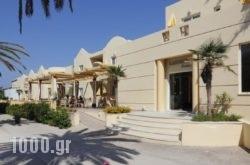 Lambrinos Suites in Gerani, Chania, Crete
