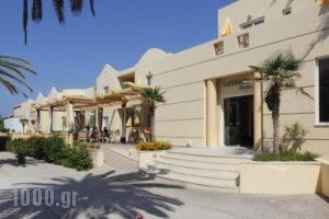 Lambrinos Suites_accommodation_in_Hotel_Crete_Chania_Gerani